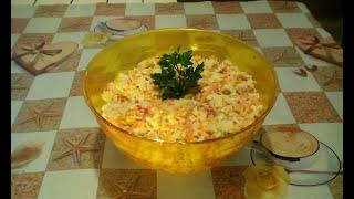 Зимний салат. Овощной салат. Салат с кукурузой и крабовыми палочками без яиц. #суфикс