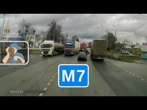 Трасса М7 «Волга». Вязники - Нижний Новгород - выход на Р159