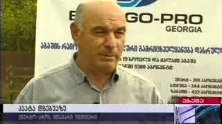 Abasha gamricx dasruleba Rustavi 2 _Energo-Pro Georgia_16 09 2014