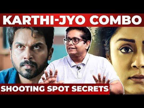 """Karthi – Jyothika இடையில்  Ego Issues இருந்துச்சா"" ?? – Thambi Director Jeethu Joseph Interview"