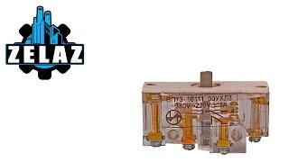 Вимикач шляховий ВП-73