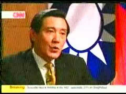 Ma Ying-jeou TalkAsia interview (02-2007) Part 1/3
