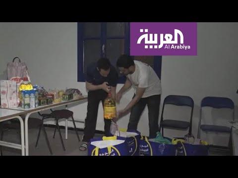 سلال إنجاز تبحث عن المحتاجين في سلا المغربية  - نشر قبل 9 ساعة