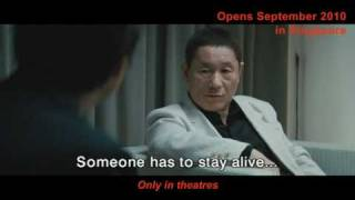 'BEAT' Takeshi Kitano's OUTRAGE (Autoreiji) English Subtitled Trailer