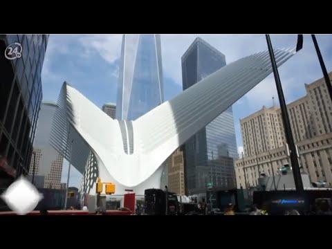NotiTecno24: conoce la nueva tienda de Apple aperturada en el Word Trade Center de New York