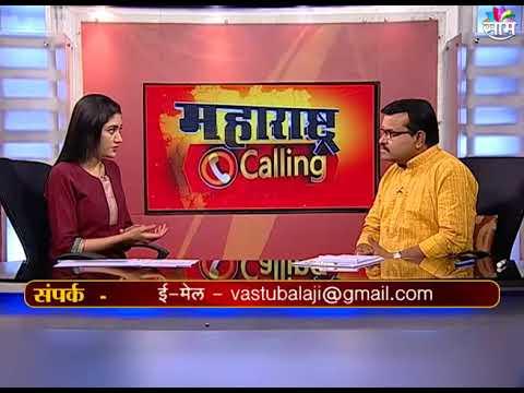 Makrannd Sardeshmukh (Vastutathastu)Saam T.V show  7 / 5/2018