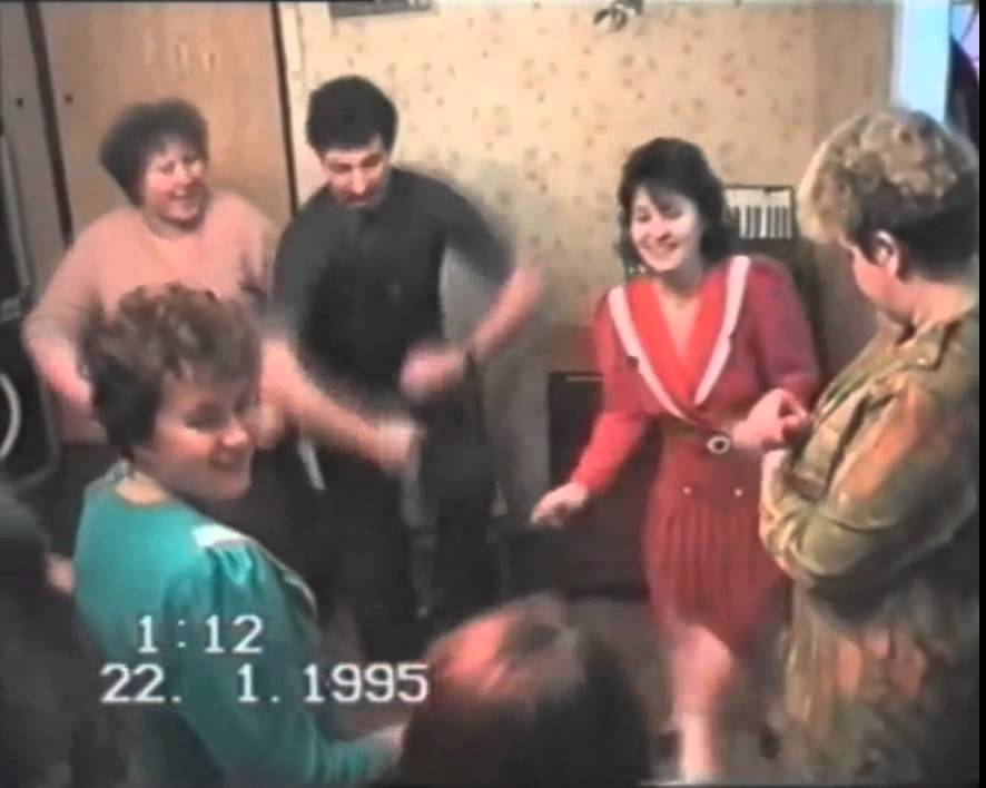 VHS Russian family 1995