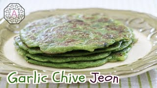 Korean Garlic Chive Pancake (부추전, BuChuJeon) | Aeri's Kitchen