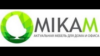 MIKAM-UA.COM: Механизмы кресел Новый Стиль-Перманент контакт(http://www.youtube.com/user/MIKAMTV Комная MIKAM http://mikam-ua.com/ предлагает широкий ассортимент кресел и стульев ..., 2013-07-23T14:24:42.000Z)