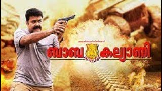 Malayalam new full movies😍mohanlal action new full movie✌️baba kalyani malayalam full hd movie✌️