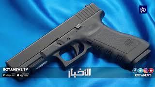 سطو مسلح بمسدس بلاستيكي على بنك في عمّان