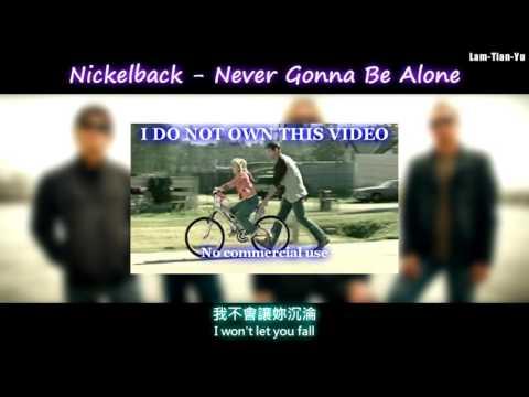把握當下,珍惜身旁的人 / Nickelback - Never Gonna Be Alone / 五分錢樂團 - 你從來都不是孤獨一人