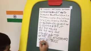 Akash writing India