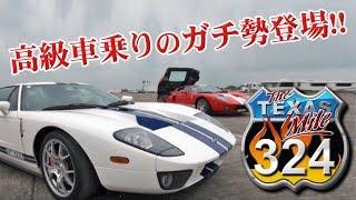 アメリカンスピードジャンキー狂演!! テキサスマイル V OPT 206 ④