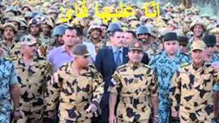 نشيد نحب مصر الصف الخامس الابتدائى