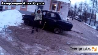Тверь. Девушка под кайфом разделась в центре города. Real video