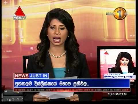 News Just in Election 2015 puththalam Preferential Votes 18th August Part 09