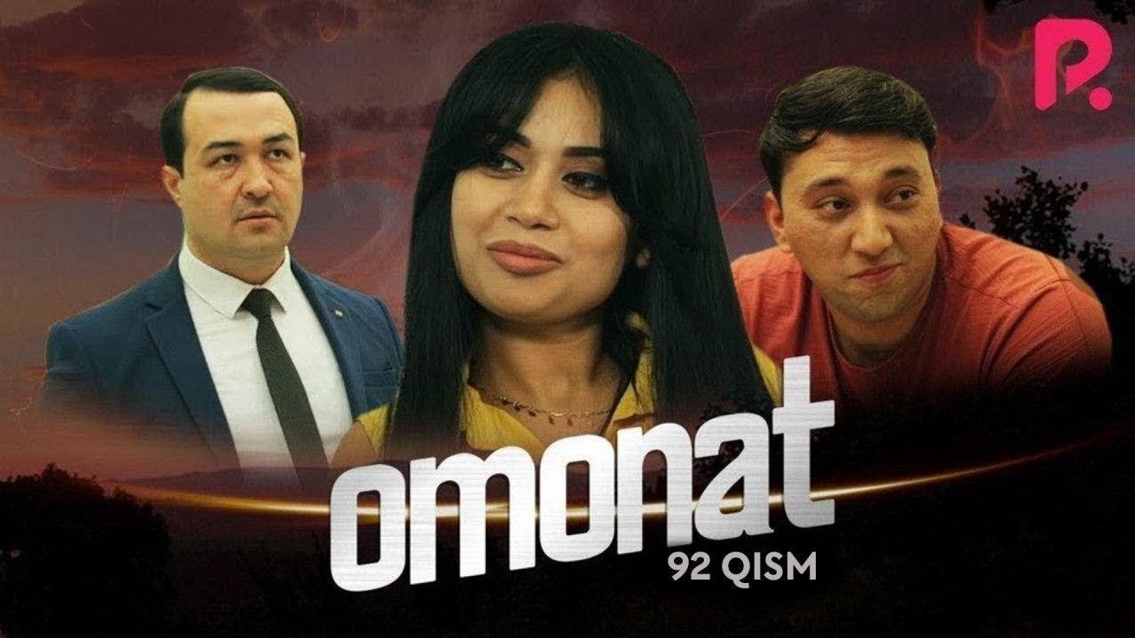 Omonat (o'zbek serial) | Омонат (узбек сериал) 92-qism
