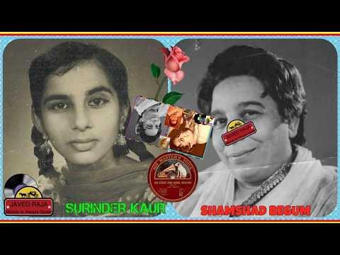 SHAMSHAD Begum & SURINDER KAUR~Film~DADA {1949}~AaJavo Zara Phir Bigdi Ko-[ Great Gem-My Fav ]