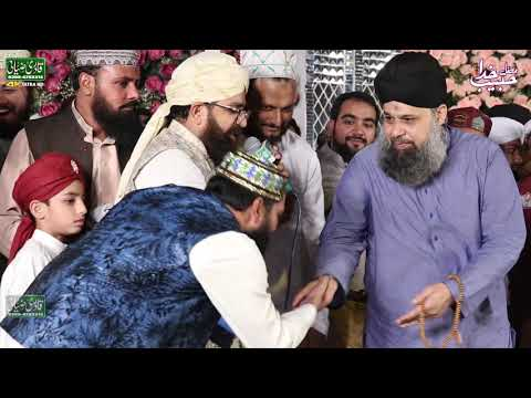 New Naat - Aaqa Mery Aaqa Mujhe Taiba Mein Bula Lo - Shahzad Hanif Madni 2019