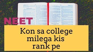Know Your Neet rank for Government and Private University