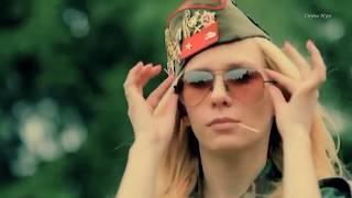 Новенькие мурки   Армейская цаца