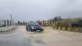 Πλημμυρισμένοι δρόμοι Ηράκλειο, Φοινικιά, Μαλάδες