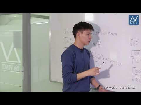 Применение свойств арифметического квадратного корня 8 класс видеоурок