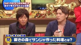 乃木坂46 生駒里奈 SMAP×SMAP「ONE PIECEの会 後半戦」2016-08-08 -nogizaka46