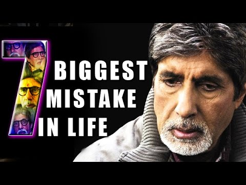 Amitabh Bachchan: 7 Biggest & Most Embarrassing Mistakes Of His Life