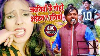 HD s Pramod Lal Yadav Gazipuri Dhobi Geet Sita Savri.mp3