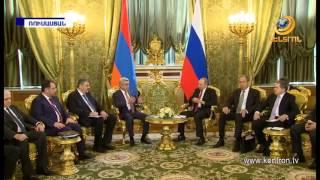 Կայացել է ՀՀ եւ ՌԴ նախագահների հանդիպումը
