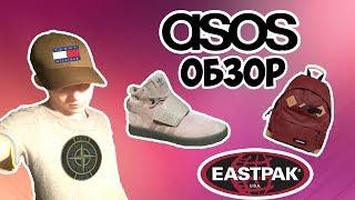 Обзор посылок с Asos. Кепка Tommy Hilfiger, рюкзак Eastpak, adidas Originals Tubular Invader.