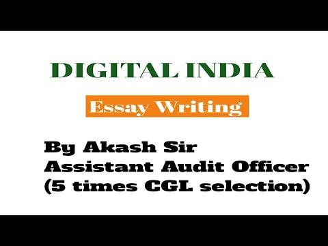 Digital India/Essay/IB ACIO/SSC MTS/CHSL/CGL/Bank/Others