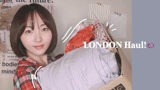런던 하울런던여행가서 잔뜩 사온 패션잡화부터 화장품까지…