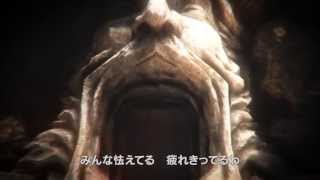 deep down Trailer TGS2013 Version