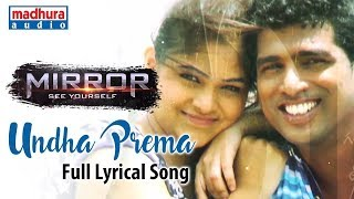 Undha Prema Full Lyrical Song - Mirror Movie Songs | Srinath | Haritha | Sai Kumar Akema