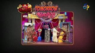 Extra Jabardasth - Promo–  9th September 2016 - ఎక్స్ ట్రా జబర్దస్త్