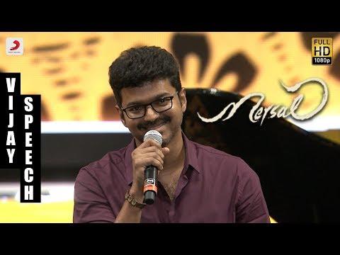 Mersal - Audio Launch Vijay Speech | A R Rahman |  Samantha, Kajal, Nithya Menen | Atlee