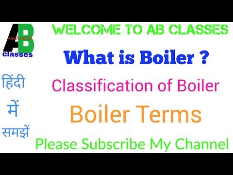 Download BOILER AND IMPORTANT TERMS (हिन्दी ) ! LEARN AND GROW