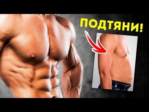 9 быстрых упражнений для мощных нижних мышц груди