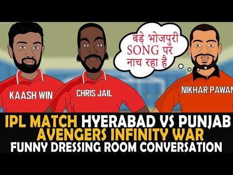 KOLKATA VS DELHI IPL MATCH SHAHRUKH IN DRESSING ROOM CONVERSATION SPOOF VIDEO|KKR VS DD | KOL VS DEL from YouTube · Duration:  2 minutes 27 seconds