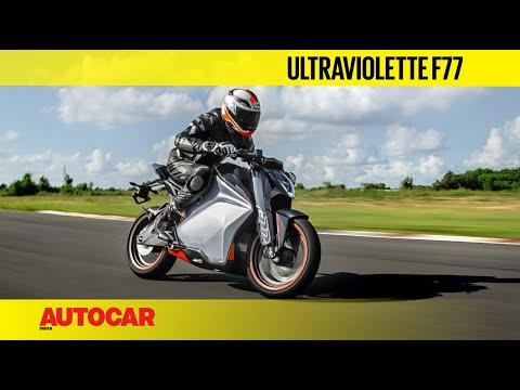 Ultraviolette F77 Electric Bike Review | Track Ride | Autocar India