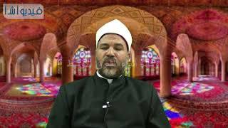 بالفيديو : الشيخ خالد صلاح : كيف نستقبل شهر رمضان المبارك