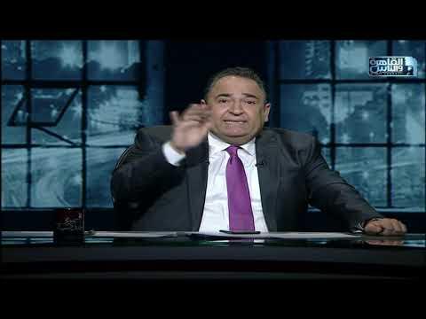 وزير مصري: سنصل إلى 40 ألف حالة بكورونا وبعدها صفر إصابات