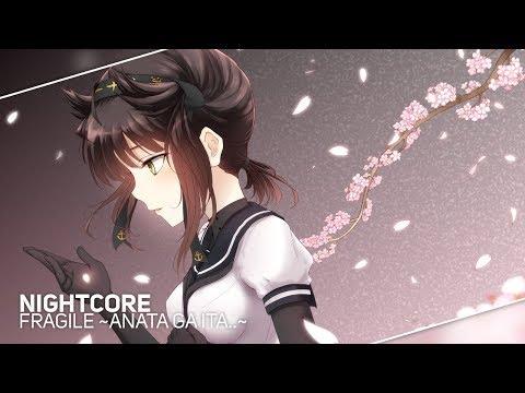 ❖Nightcore❖「Fragile ~ Anata ga Ita.. ~」中村 舞子 | Nakamura Maiko