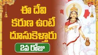 Brahmacharini | Navaratri Day 2 Avataram | Dr Ananta Lakshmi | BhaktiOne