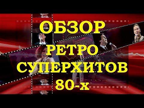 Музыка Русский рок скачать торрент бесплатно без регистрации