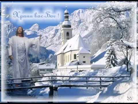 Картинки поздравление с праздником крещение