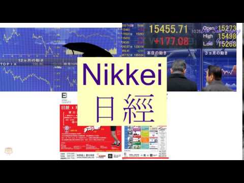 """NIKKEI"" in Cantonese (日經) - Flashcard"